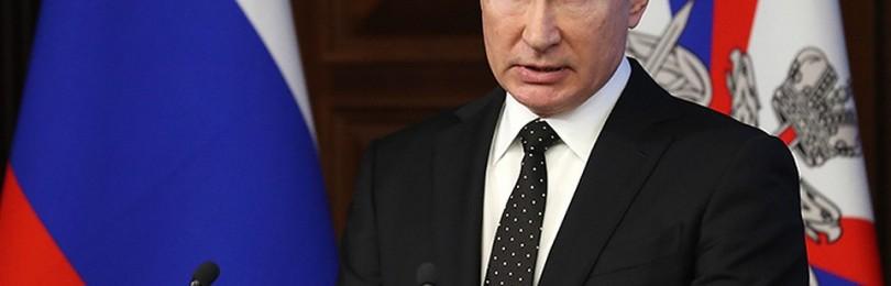 Вопрос к Путину по поводу принадлежности российских природных ресурсов