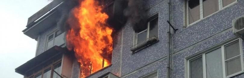 Правила поведения при пожаре в квартире или на открытой местности