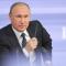 Слова Путина, в которых он не скрыл своего цинизма к народу