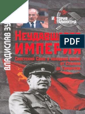 берлинская конференция дата