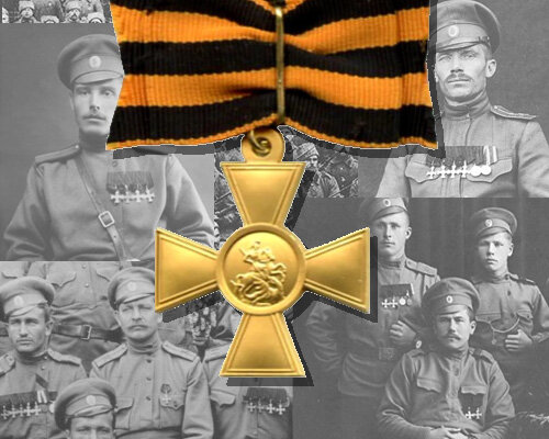 полные кавалеры ордена славы список