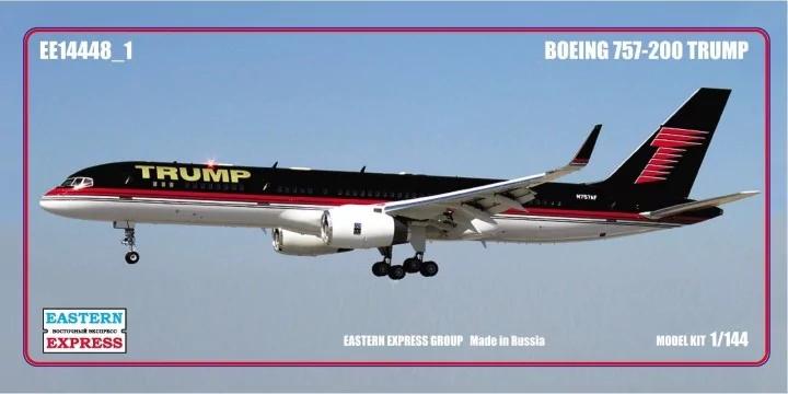 боинг 757 вместимость