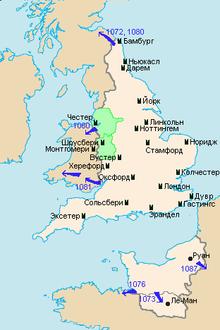 1066 событие