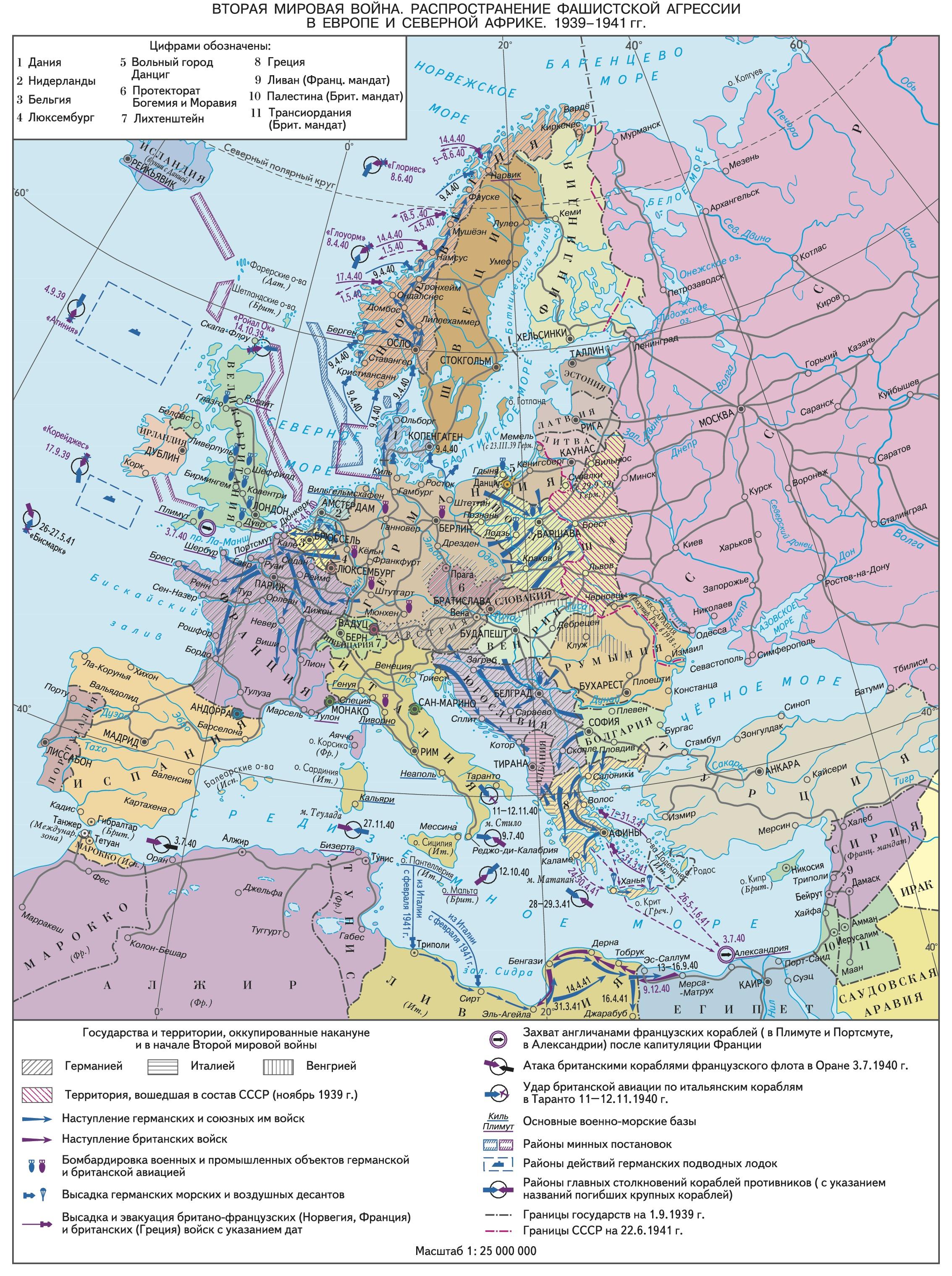 планы германии в первой мировой войне