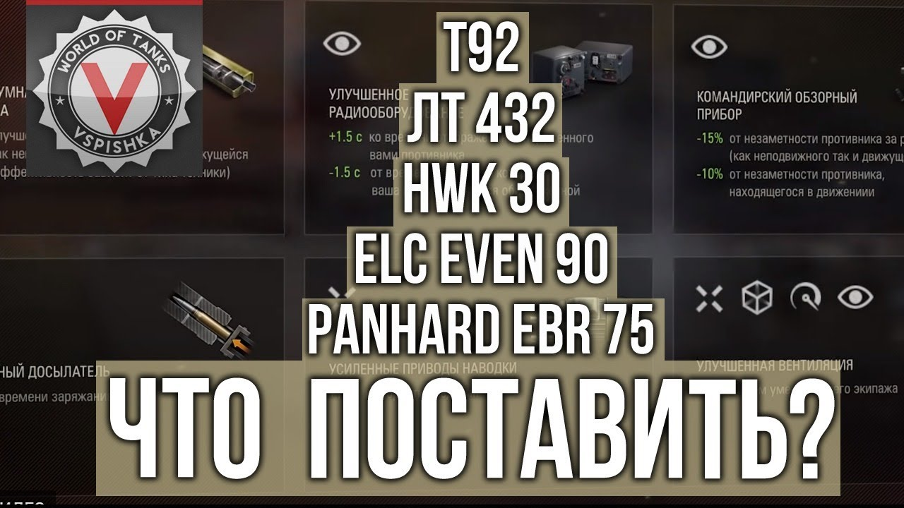 танк т 100 лт