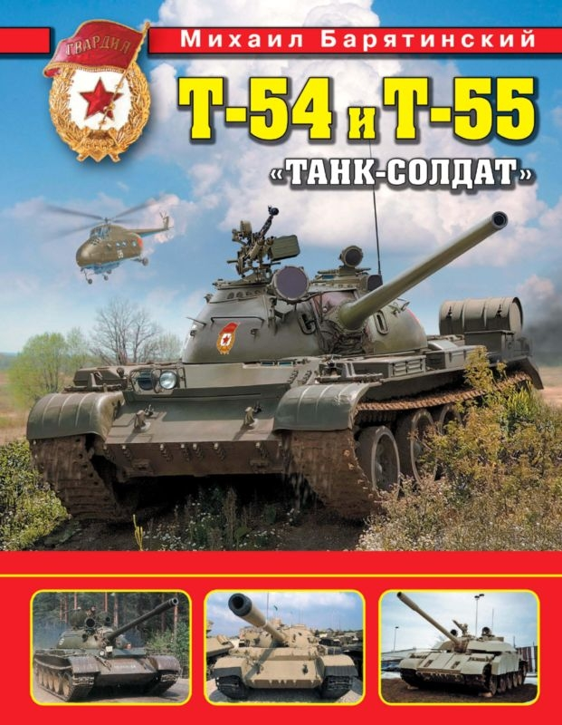 танк т 60 фото