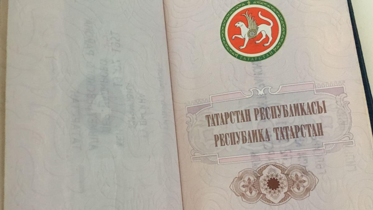 сообщение о республике татарстан