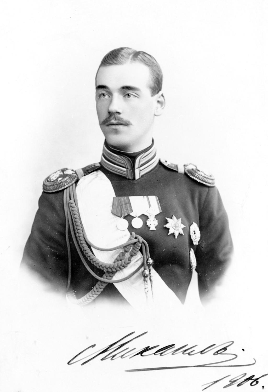 великий князь михаил