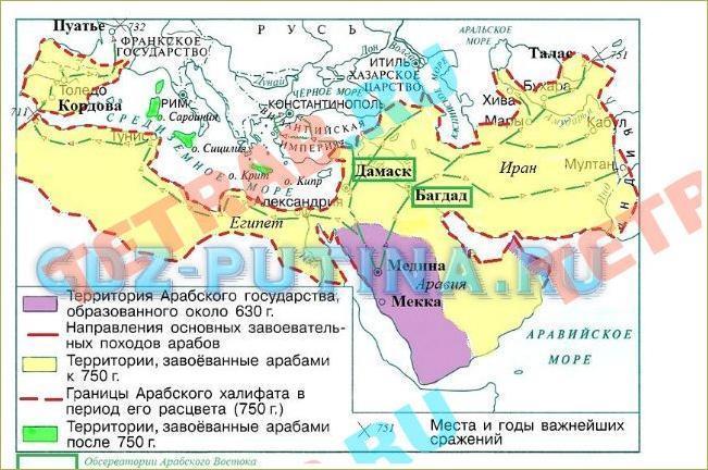 почему халифат распался