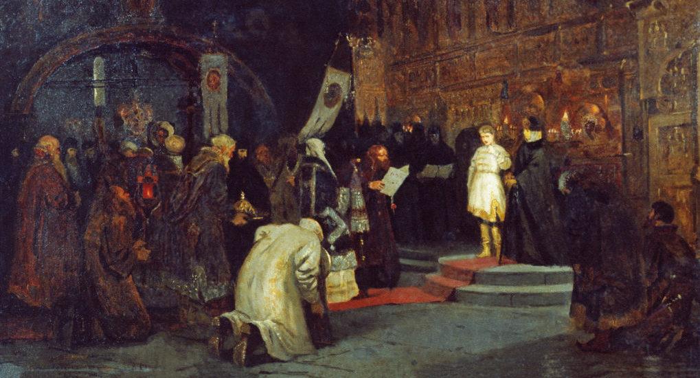 первый земский собор состоялся в