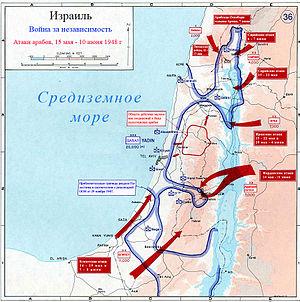 палестина и израиль история конфликта