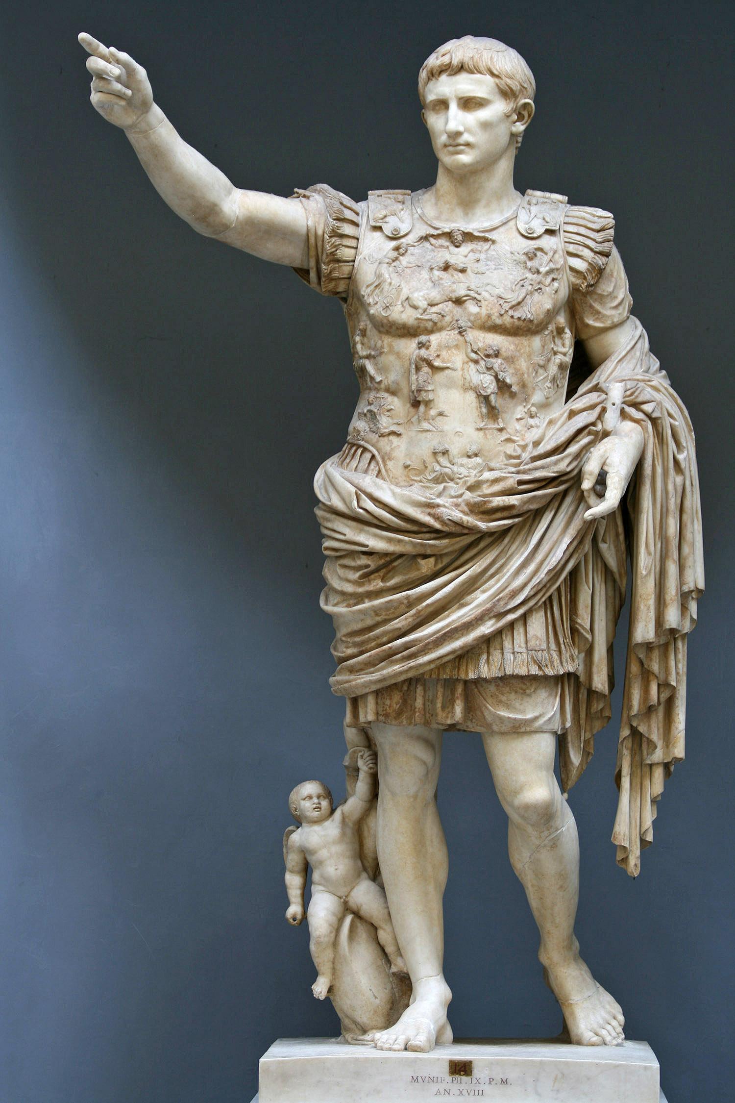 ромул август цезарь