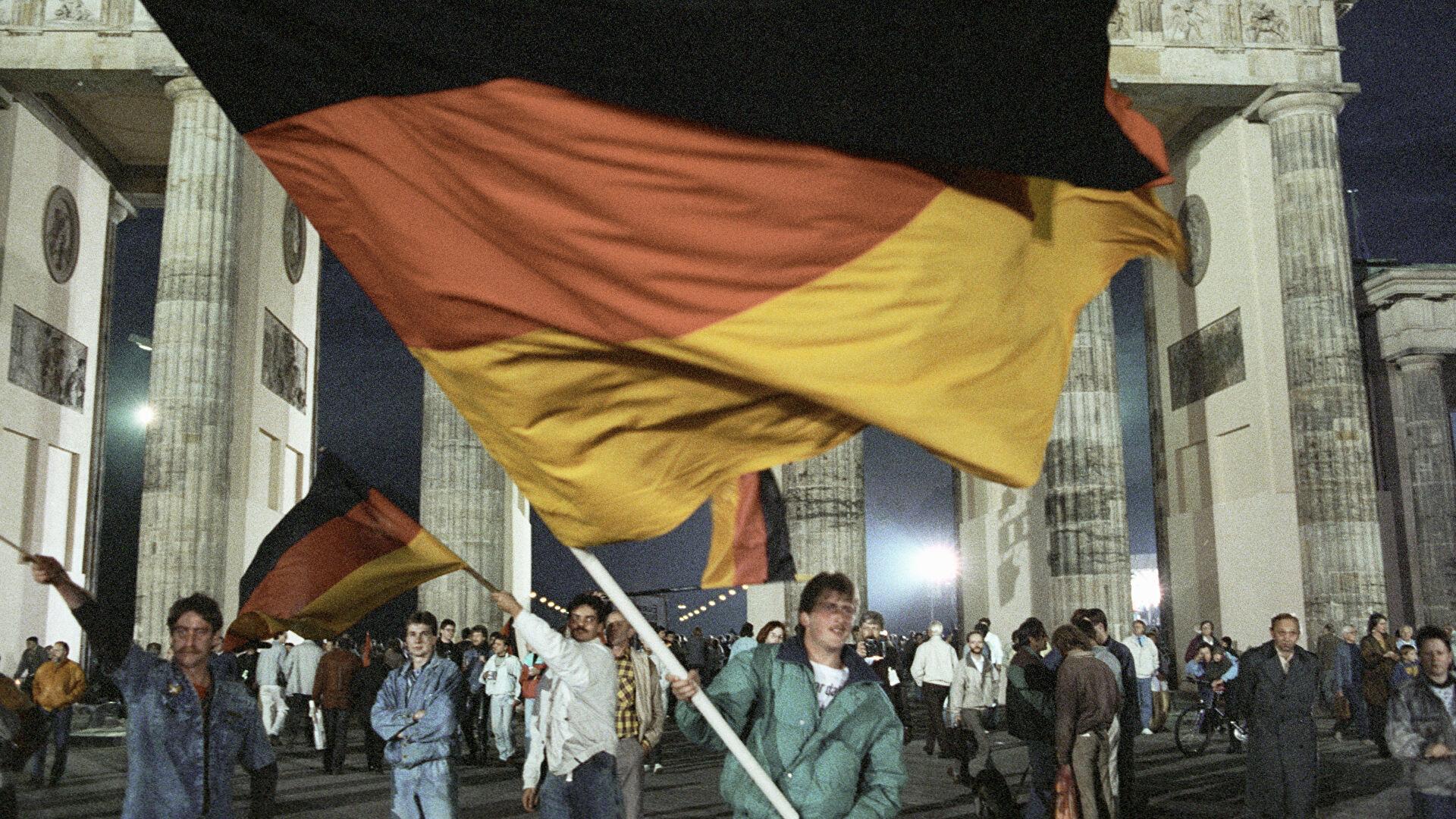 центр объединения германии
