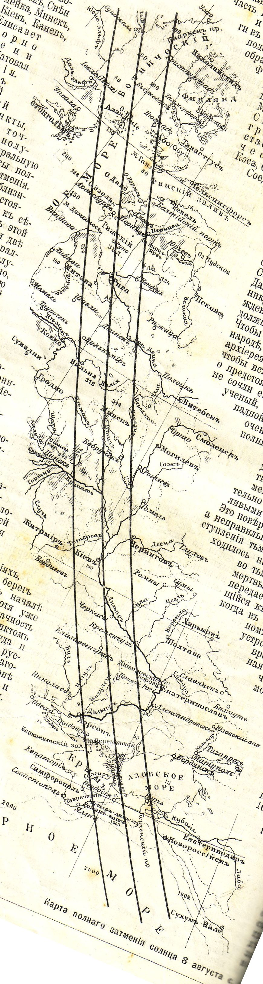 сарыкамышская операция дата