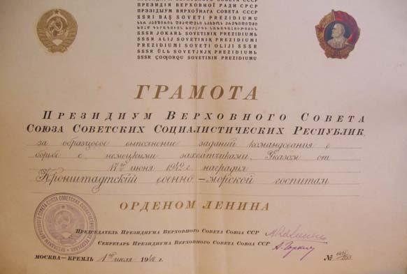 кто правил в 1097 году на руси