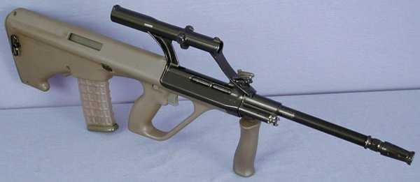 aug оружие
