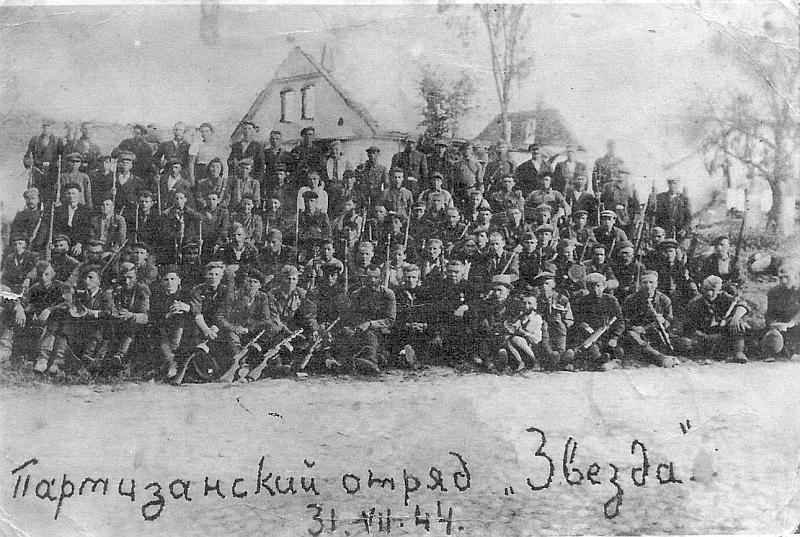 партизанское движение в годы войны
