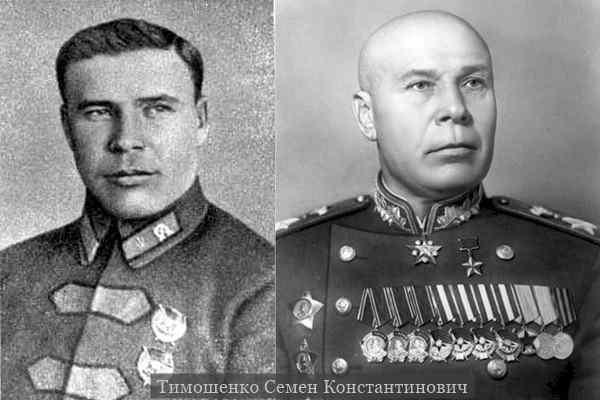 генерал тимошенко википедия