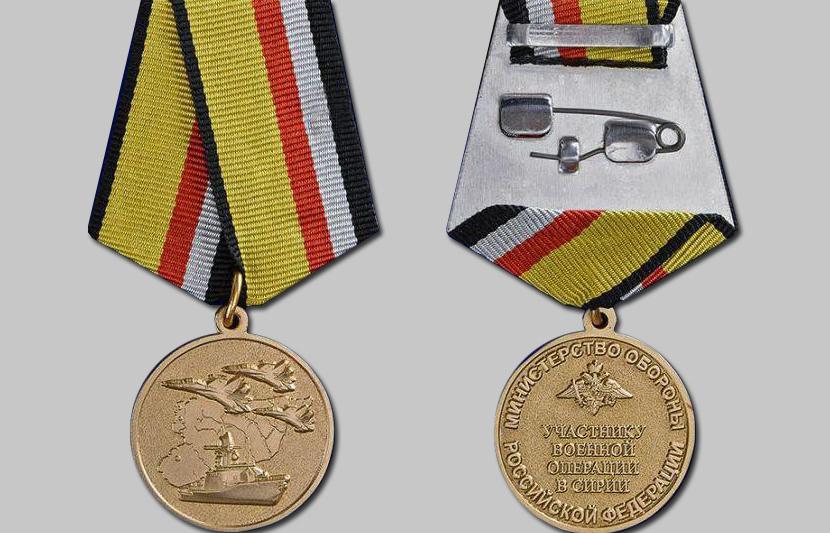 высшая военная награда россии