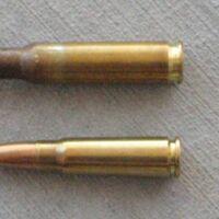5 56 45 мм нато