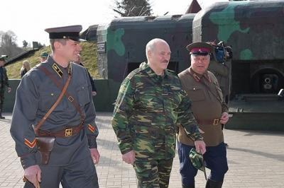 линия сталина в минске