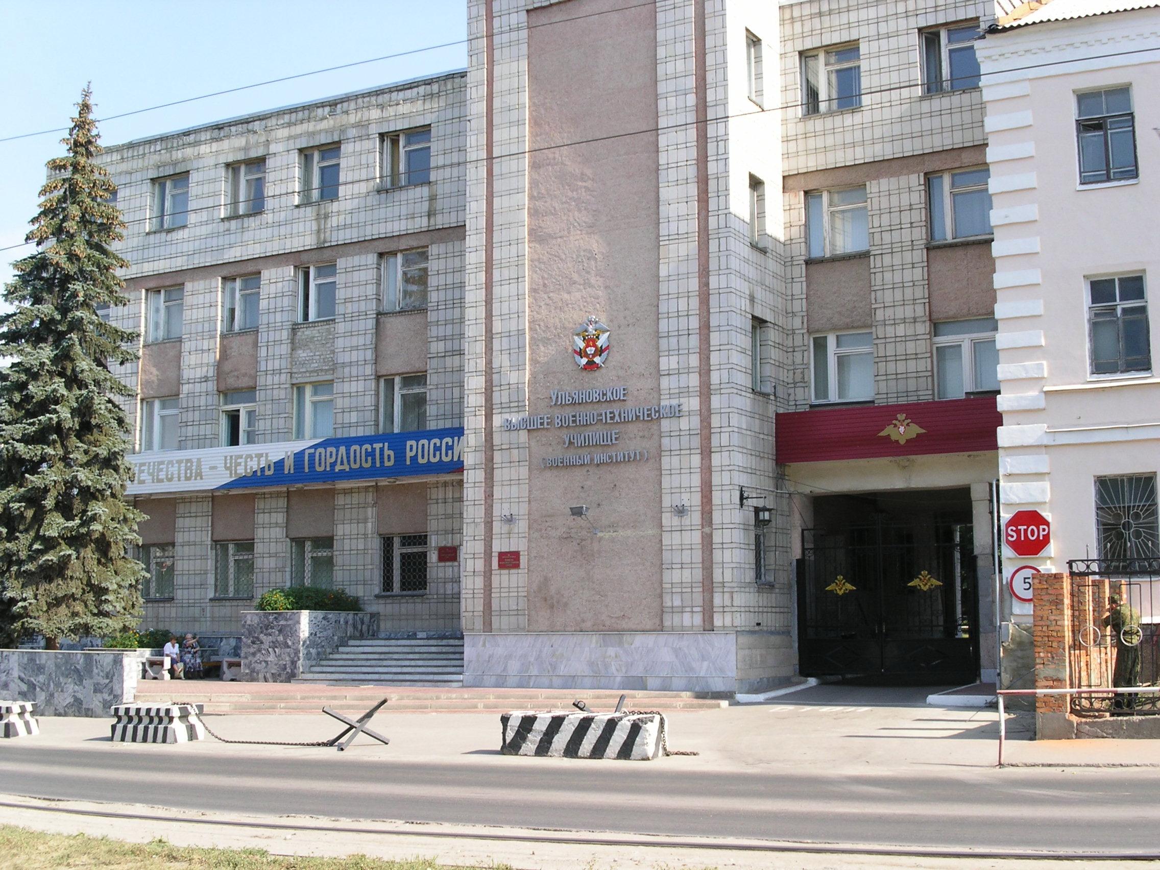 вумо москва официальный