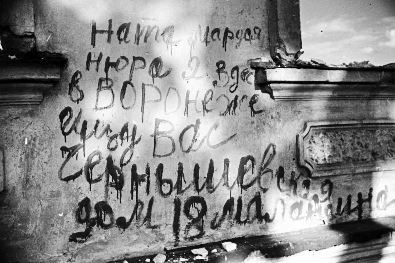 фото вов 1941 1945 русские