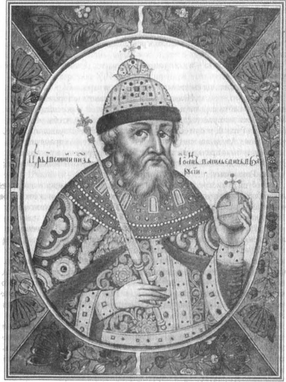 1556 год в истории россии