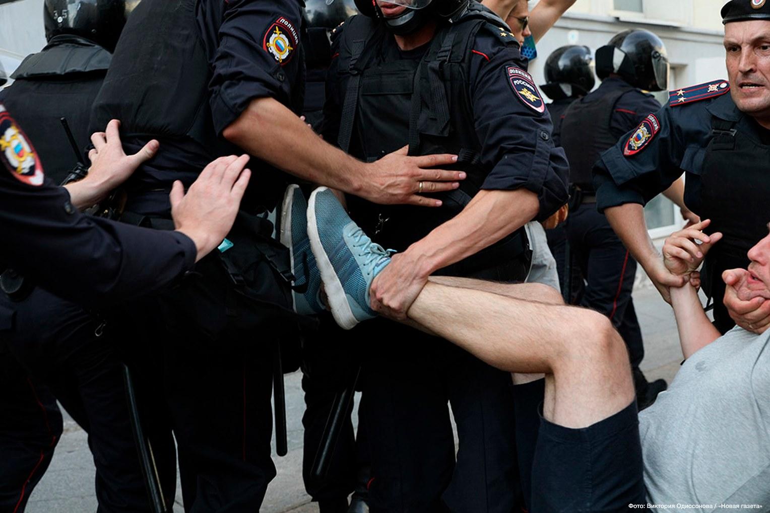применение табельного оружия сотрудниками полиции