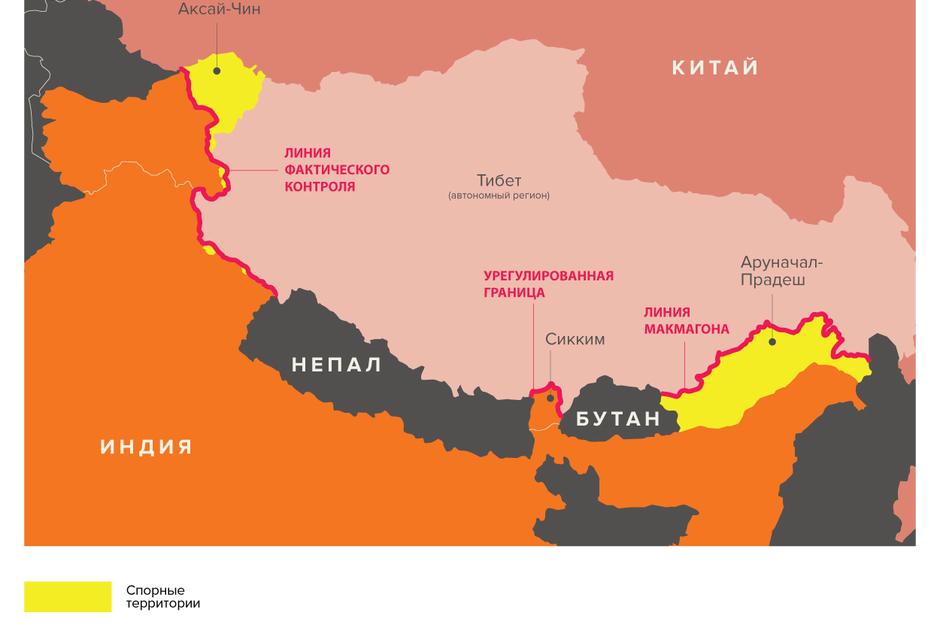 тибет где находится в какой стране