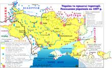 национальность украинец