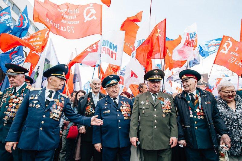 фото празднования 9 мая день победы