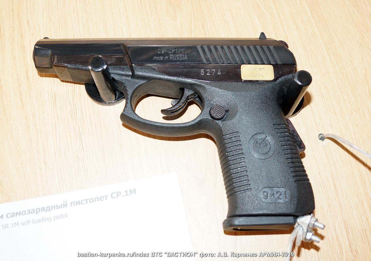 пистолет гюрза технические характеристики