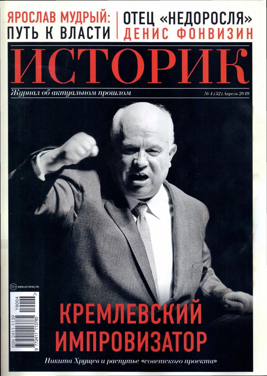 советско югославский конфликт кратко