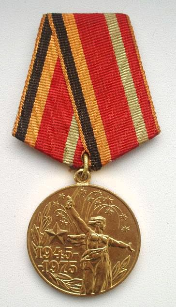 за что дают медаль суворова