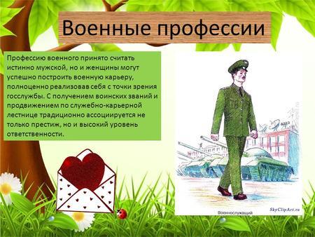 военный врач где учиться в россии