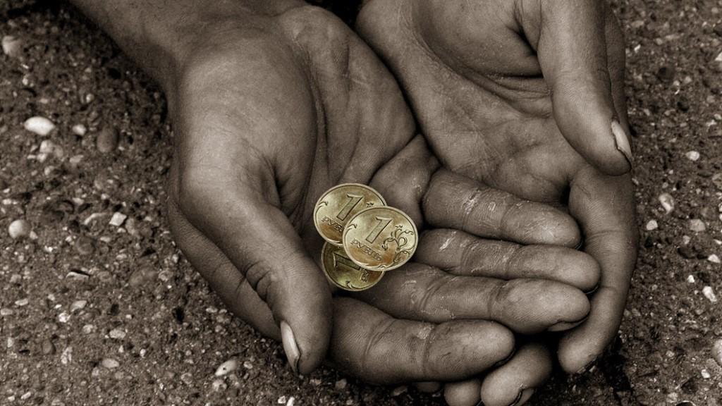 проблема бедности и пути ее решения