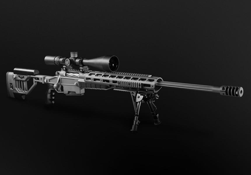 дальнобойное оружие