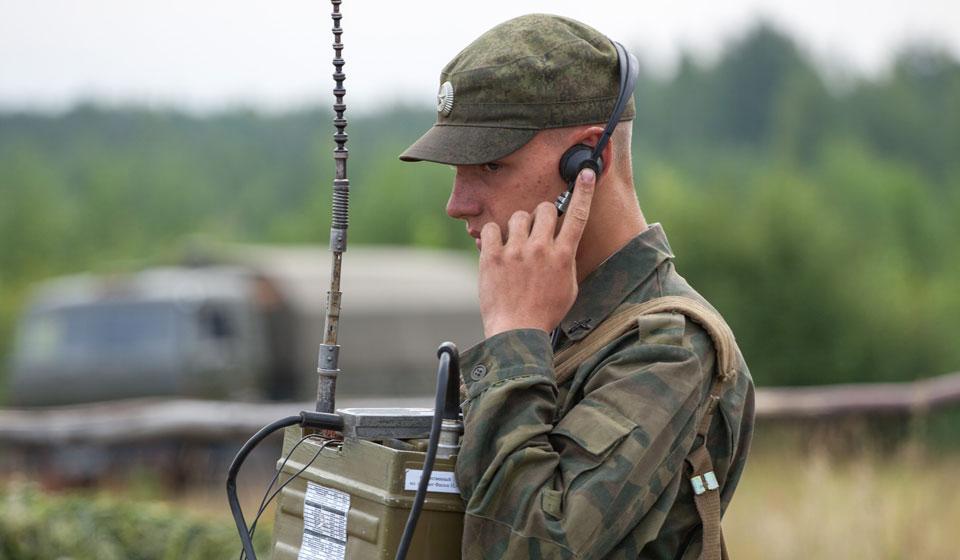 войска связи рф