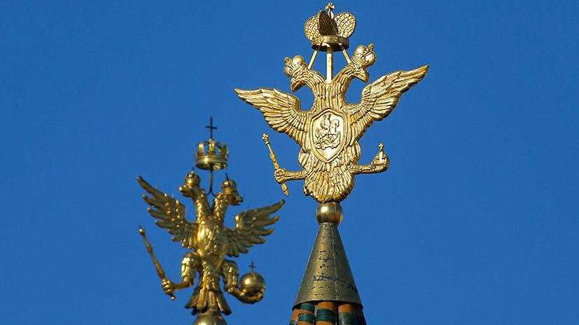 почему на гербе россии изображен двуглавый орел