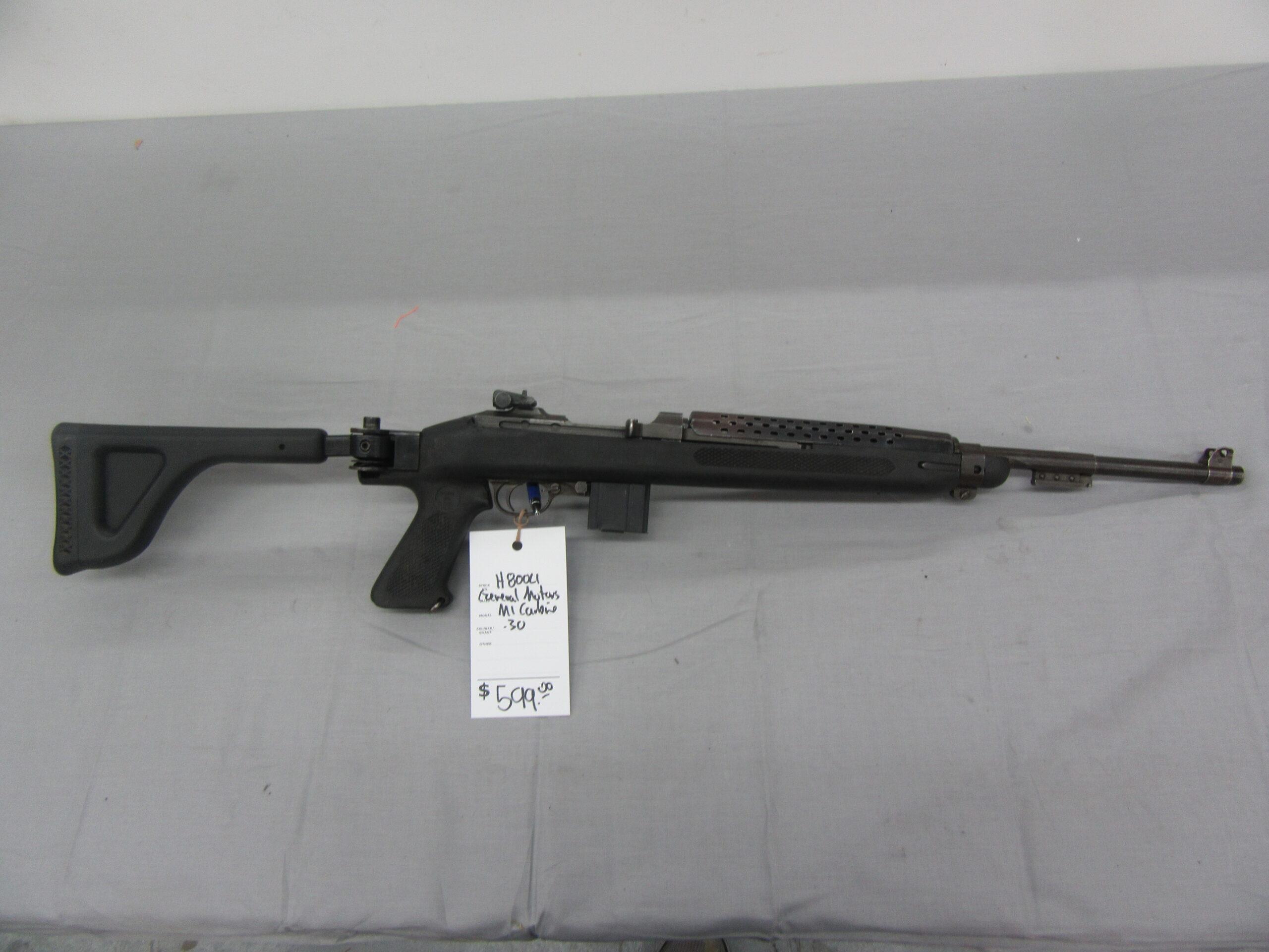 м1 карабин