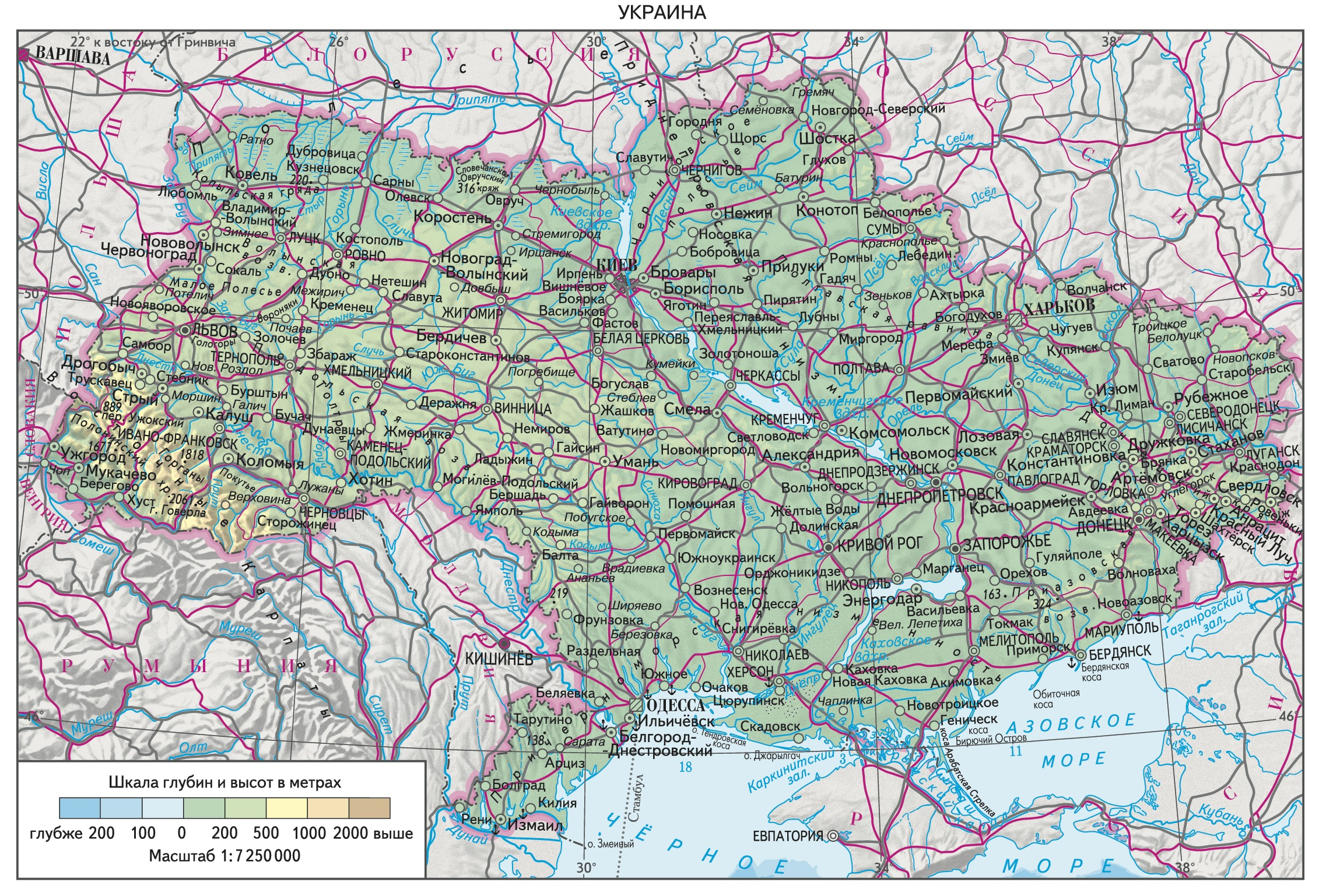 вооруженный конфликт на украине