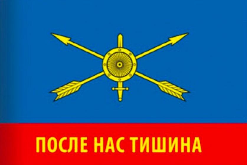 военные девизы