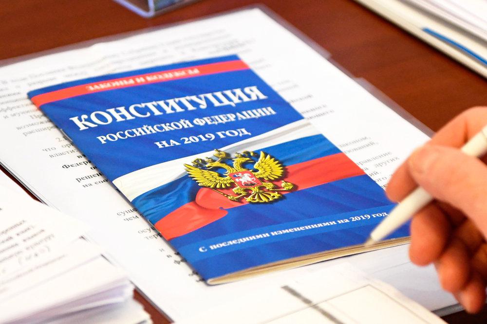 конституция ссср действует