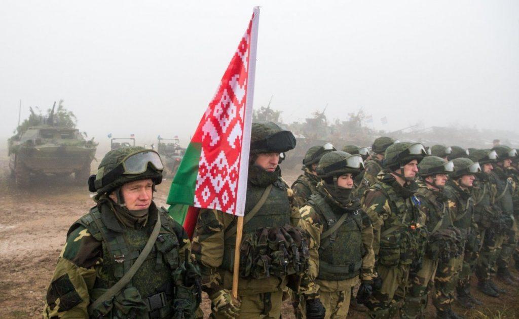 вооруженные силы республики беларусь