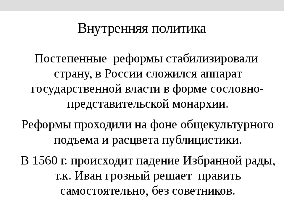 1533 1584 год событие на руси