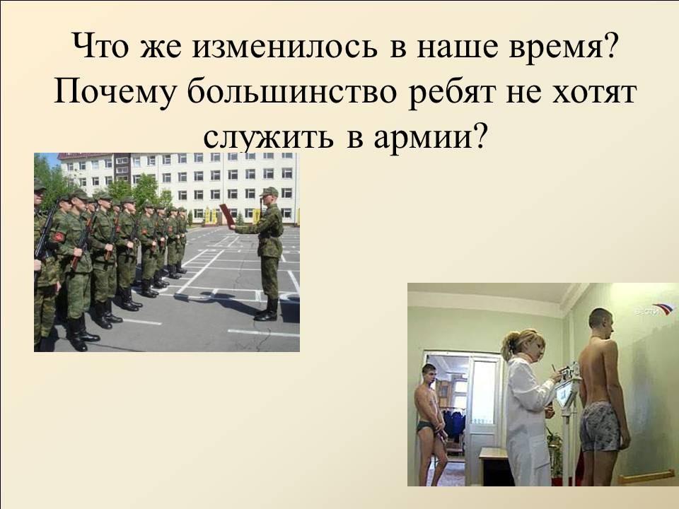 кодекс чести русского офицера 1804