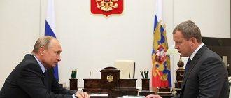 руководитель таможенной службы россии