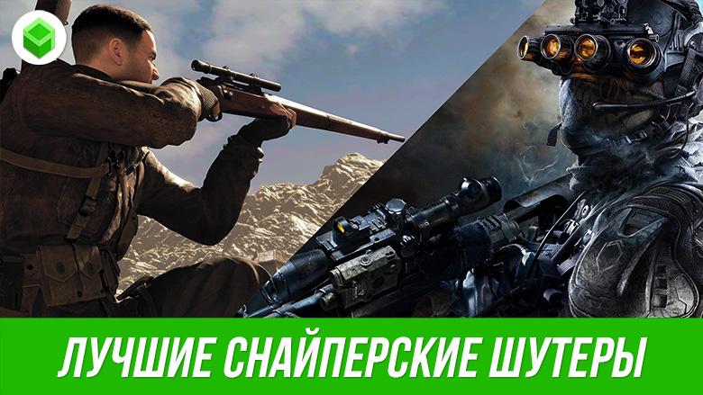 про снайперов на войне