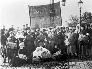 история российского красного креста